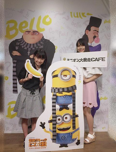 HKT48 今村麻莉愛 清水梨央の画像(プリ画像)
