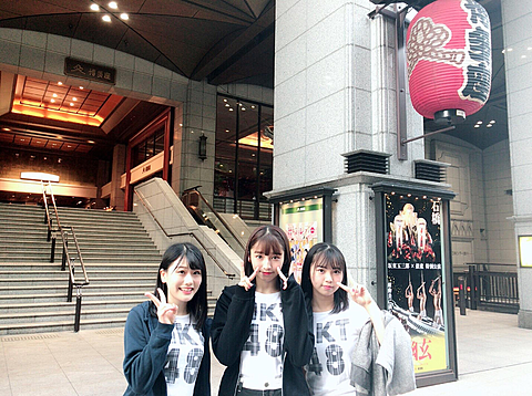 HKT48 小田彩加 栗原紗英 山内祐奈の画像 プリ画像