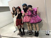 HKT48 森保まどか 荒巻美咲 栗原紗英 外薗葉月の画像(外薗葉月に関連した画像)