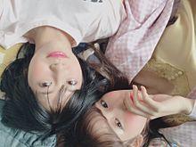 HKT48 栗原紗英 山下エミリーの画像(山下エミリーに関連した画像)