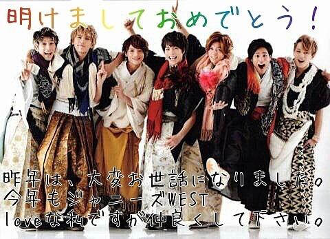 ☆\ A HAPPY NEW YEAR /☆の画像(プリ画像)