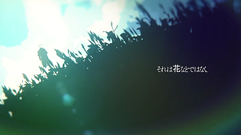 東京喰種の画像 プリ画像