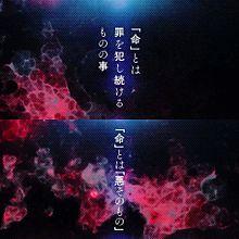 東京喰種 プリ画像