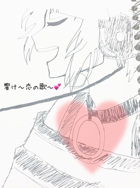 響け恋の歌の画像(プリ画像)