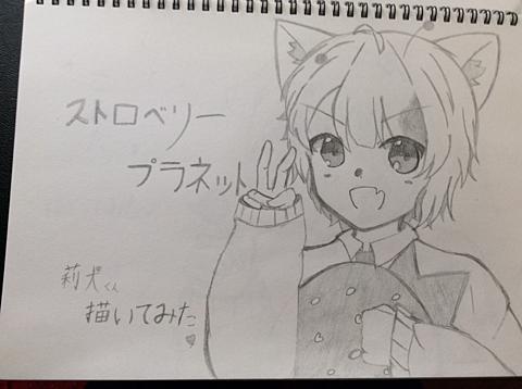 最近描いた☆の画像(プリ画像)