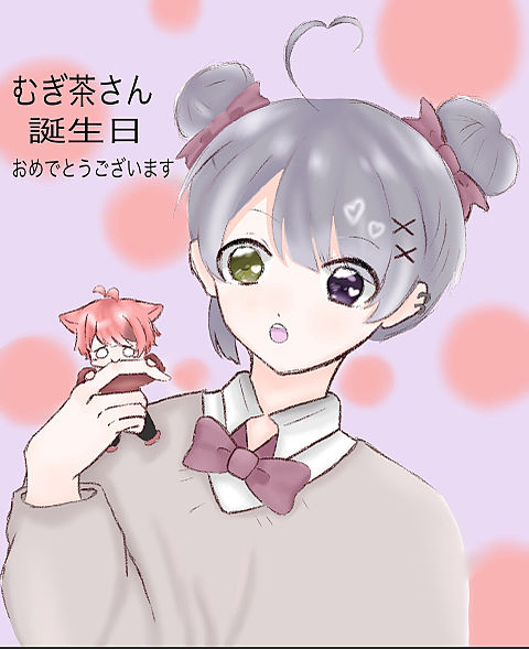 むぎ茶さんの誕生日の画像(プリ画像)