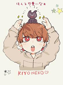 キヨ&キヨ猫可愛いの画像(猫に関連した画像)