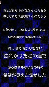 ブラック★ロックシューターの画像(ブラック★ロックシューターに関連した画像)