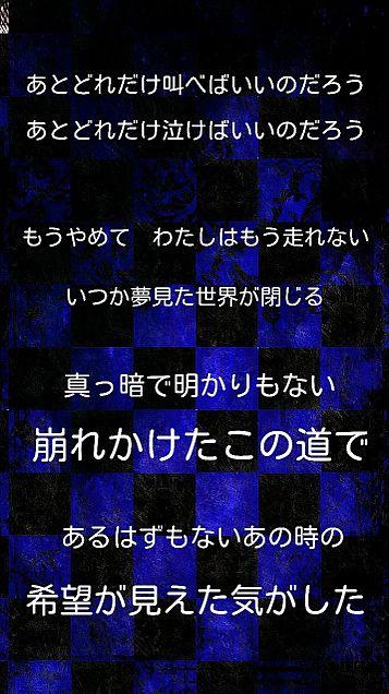 ブラック★ロックシューターの画像 プリ画像