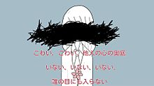 なりすましゲンガーの画像(KulfiQに関連した画像)