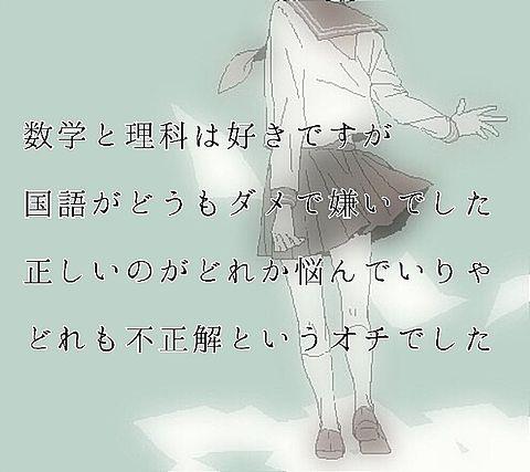 ロストワンの号哭の画像(プリ画像)