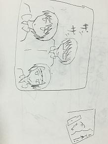 霧崎の男子高校生の日常パロの画像(プリ画像)