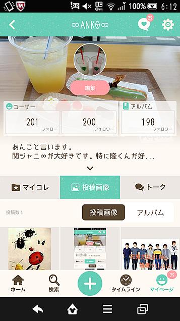 200人達成!!!!!!!の画像(プリ画像)