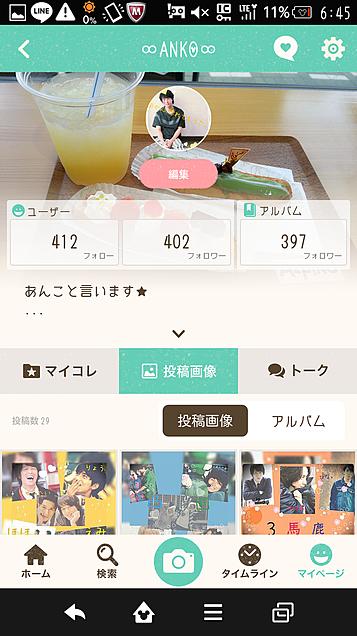 400人突破!!!!!!!!の画像(プリ画像)