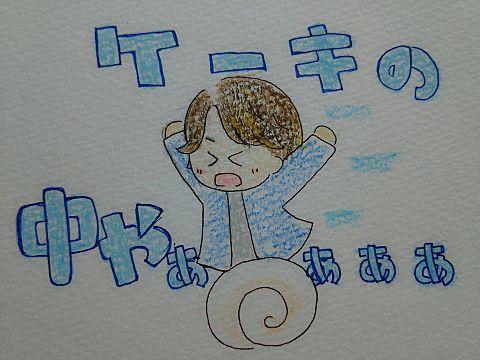 ☆さつ  リクエスト☆の画像 プリ画像