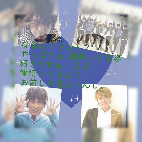 安田氏~♡の画像 プリ画像