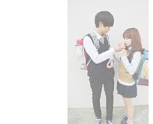 couple     .の画像(プリ画像)