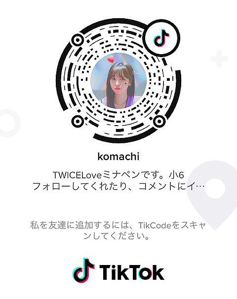 TikTokアカウントの画像(プリ画像)
