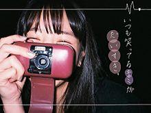 真悠チャン💓保存いいね🙏の画像(横田真悠に関連した画像)