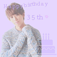 慶ちゃんの誕生日の画像(慶ちゃんに関連した画像)