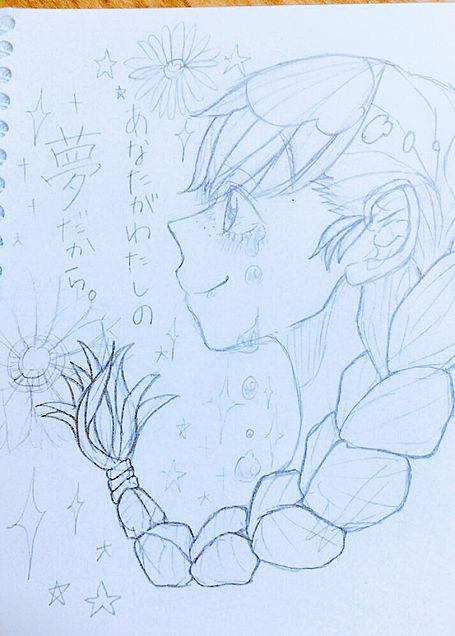 十カノが尊いの画像(プリ画像)