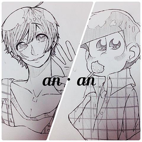 an・an十四松の画像(プリ画像)