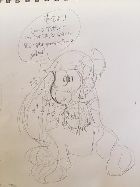 壱ロリちゃんの画像(プリ画像)