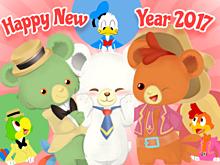 Happy New Year! の画像(ユニベアシティに関連した画像)