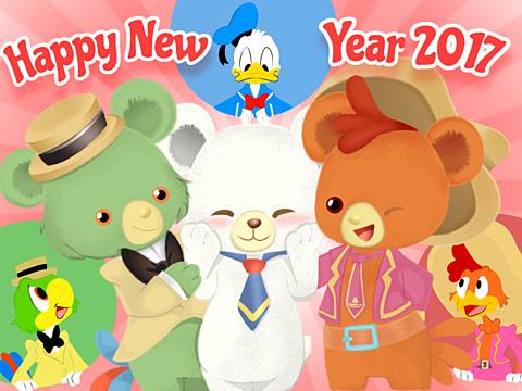 Happy New Year! の画像(プリ画像)