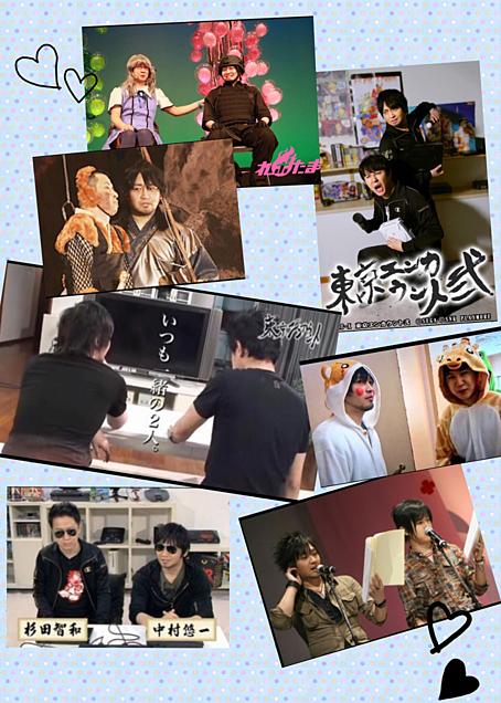 杉田智和と中村悠一ツーショットの画像(プリ画像)