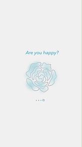 Are you happy?の画像(水 おしゃれに関連した画像)