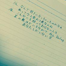 Darling。の画像(手書き/手描き/てがきに関連した画像)