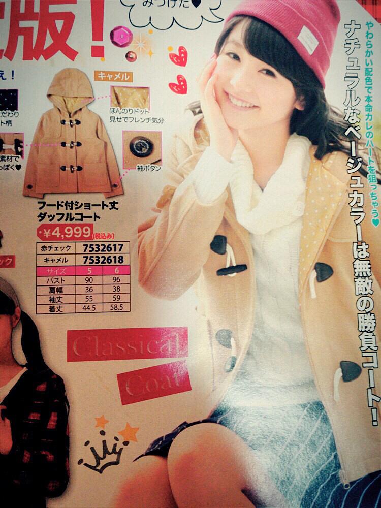 久間田琳加の画像 p1_25