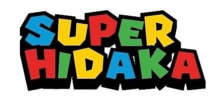美少年 スーパーマリオver.の画像(プリ画像)