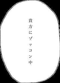 ふきだし 透明加工の画像(プリ画像)