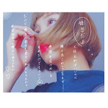 No.  せぶんの画像(プリ画像)