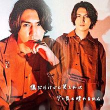喜努愛楽の画像(歌詞に関連した画像)