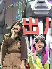 天てれ 鎮西寿々歌 木島杏奈 プリ画像