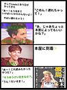 Louis niall story 5話part1 プリ画像
