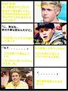 Louis&Niall story 17話part3 プリ画像