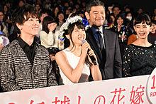 8年越しの花嫁❤️の画像(杉本哲太に関連した画像)