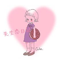 恋日記♥ #4  詳細見てね♥の画像(禁断の恋に関連した画像)