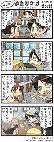 進撃の巨人の画像(四コマ漫画に関連した画像)