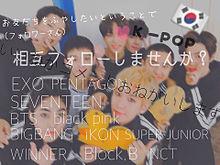 お友達増やしたいです(  '  '  )♡の画像(Block.bに関連した画像)