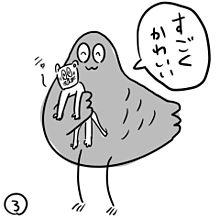 ハトくんの4コマの画像(イラスト シンプルに関連した画像)