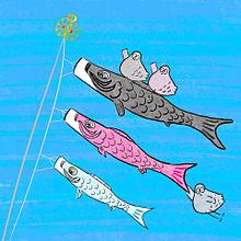 ハトくんと鯉のぼりの画像(鯉に関連した画像)