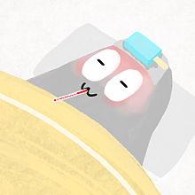風邪引いたの画像(風邪に関連した画像)