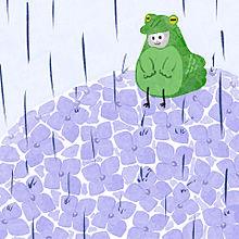 ハトくんと梅雨の画像(あああ雑貨店に関連した画像)