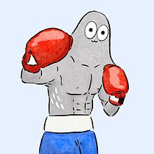 ハトくんとボクシングの画像(ボクシングに関連した画像)