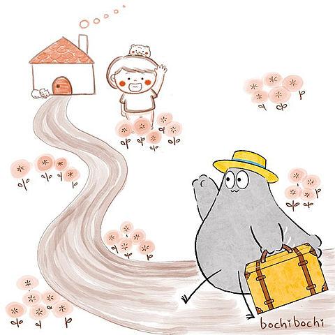 ハトくんとぼちぼちさんの画像(プリ画像)